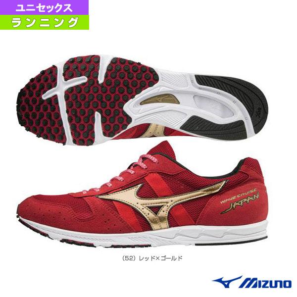 WAVE CRUISE JAPAN/ウエーブクルーズジャパン/ユニセックス(U1GD181052)《ミズノ ランニング シューズ》