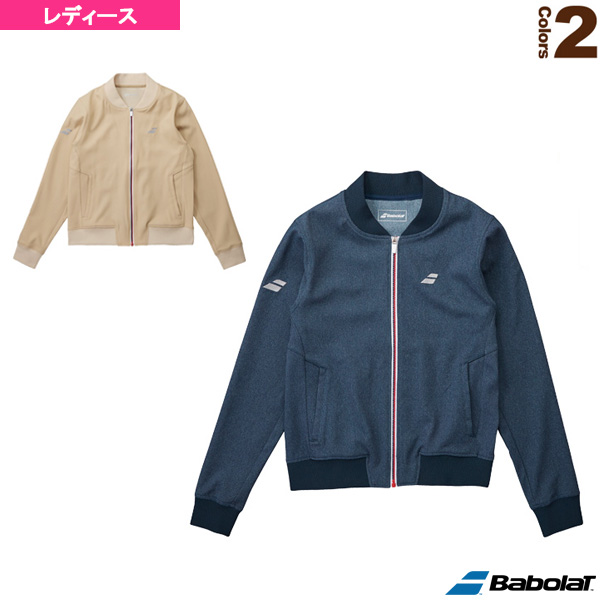 デニムジャケット/カラープレイライン/レディース(BTWMJK44)《バボラ テニス・バドミントン ウェア(レディース)》