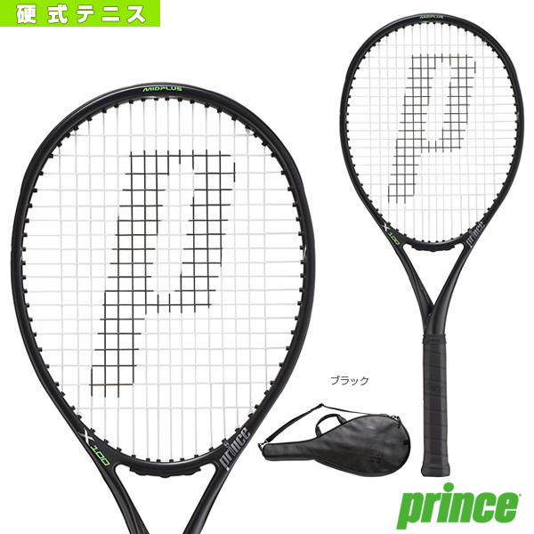Prince X100/エックス100/右利き用(7TJ079)《プリンス テニス ラケット》硬式テニスラケット硬式ラケット
