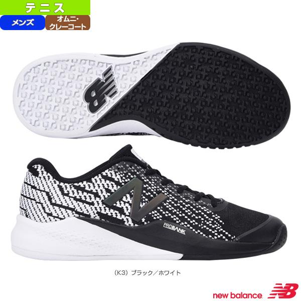MCO996/2E(標準)/オムニ・クレーコート用/メンズ(MCO996)《ニューバランス テニス シューズ》