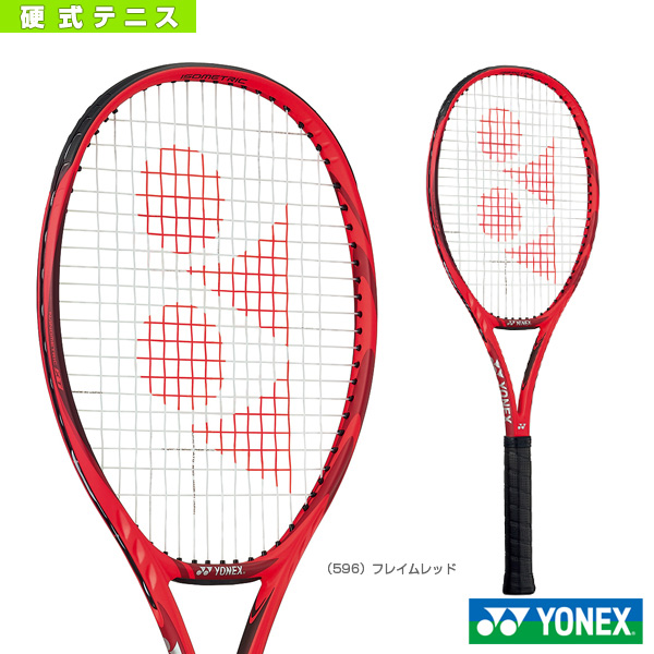 Vコア 95/VCORE 95(18VC95)《ヨネックス テニス ラケット》硬式