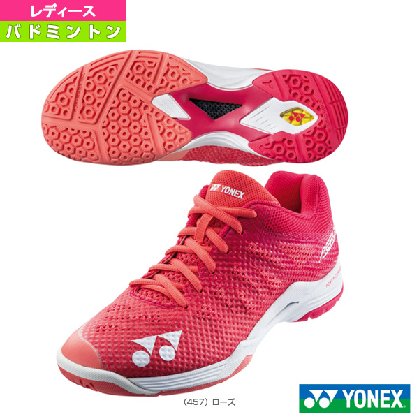 Yonex Aerus 3 Women Shoes