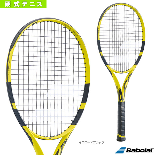 ピュア アエロ/PURE AERO(BF101353)《バボラ テニス ラケット》
