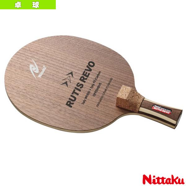 ルーティスレボ J/RUTIS REVO J/日本式丸型ペン(NC-0200)《ニッタク 卓球 ラケット》