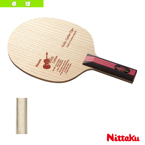 バイオリンカーボン/VIOLIN CARBON/ストレート(NC-0431)《ニッタク 卓球 ラケット》