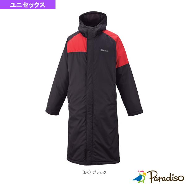 ベンチコート/ユニセックス(98C10D)《パラディーゾ テニス・バドミントン ウェア(メンズ/ユニ)》