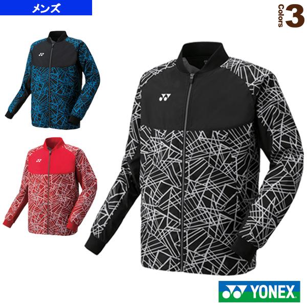 裏地付ウィンドウォーマーシャツ/フィットスタイル/メンズ(70060)《ヨネックス テニス・バドミントン ウェア(メンズ/ユニ)》