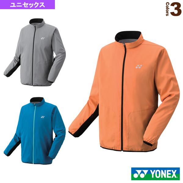 裏地付ウィンドウォーマーシャツ/フィットスタイル/ユニセックス(70059)《ヨネックス テニス・バドミントン ウェア(メンズ/ユニ)》