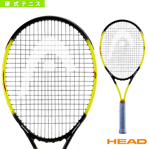 Tennis Badminton Luckpiece  Middle of September f800ff90fa