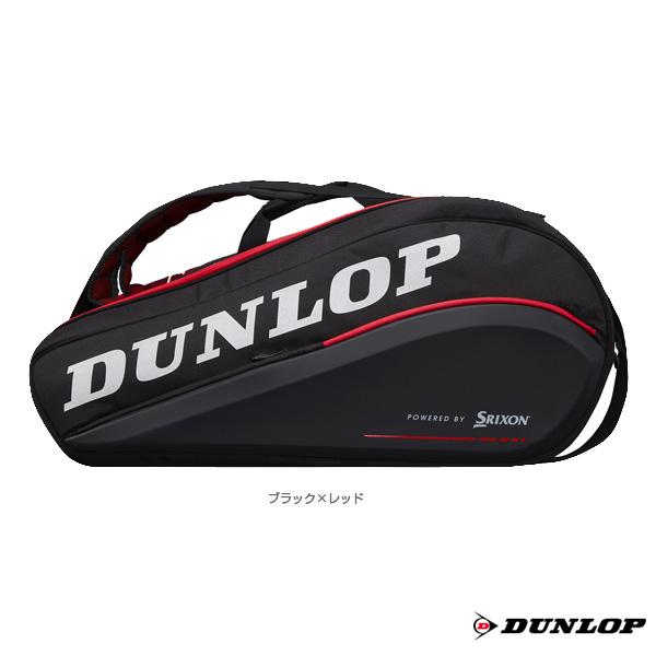ラケットバッグ/ラケット15本収納可(DPC-2980)《ダンロップ テニス バッグ》