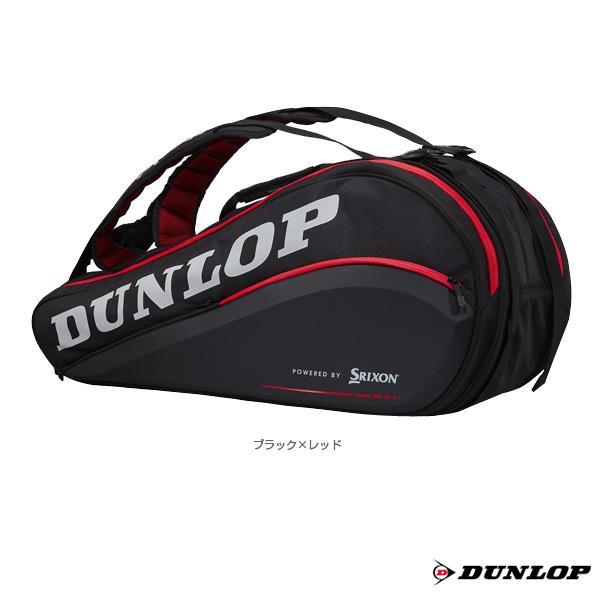 ラケットバッグ/ラケット9本収納可(DPC-2981)《ダンロップ テニス バッグ》
