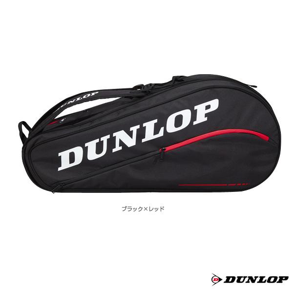 ラケットバッグ/ラケット12本収納可(DPC-2985)《ダンロップ テニス バッグ》