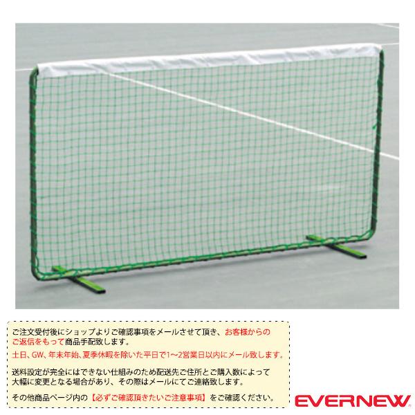 [送料別途]テニストレーニングネット ST-W(EKD878)《エバニュー テニス コート用品》
