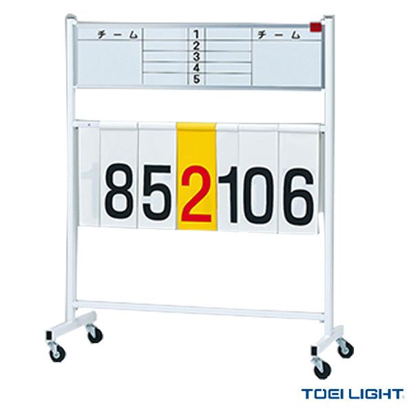 [送料別途]得点板LS3(B-2621)《TOEI(トーエイ) オールスポーツ 設備・備品》