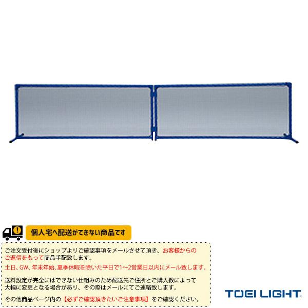 [送料別途]マルチ球技スクリーン80BF(B-2647)《TOEI(トーエイ) オールスポーツ 設備・備品》