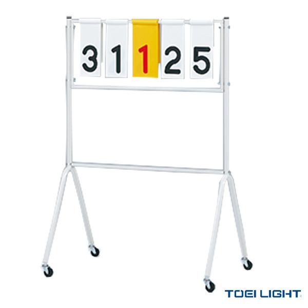 [送料別途]得点板ST5(B-2651)《TOEI(トーエイ) オールスポーツ 設備・備品》