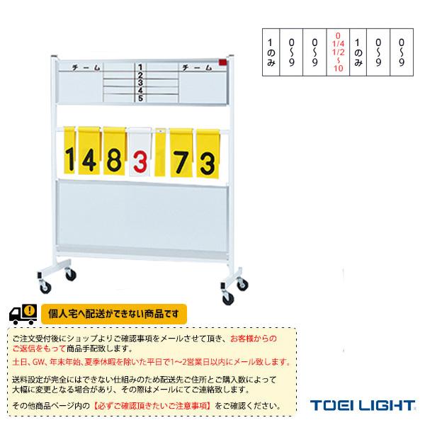 [送料別途]得点板GT4(B-2665)《TOEI(トーエイ) オールスポーツ 設備・備品》