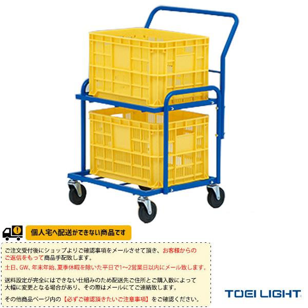 [送料別途]ボールキャリーSB5(B-2667)《TOEI(トーエイ) オールスポーツ 設備・備品》