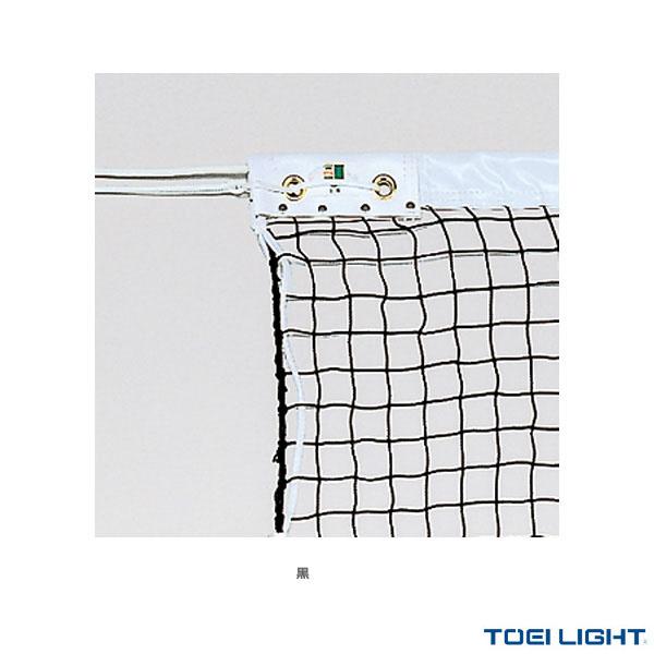 6月30日23時59分までポイント9倍以上![TOEI ソフトテニス コート用品]ソフトテニスネット/日本ソフトテニス連盟公認品(B-2534)