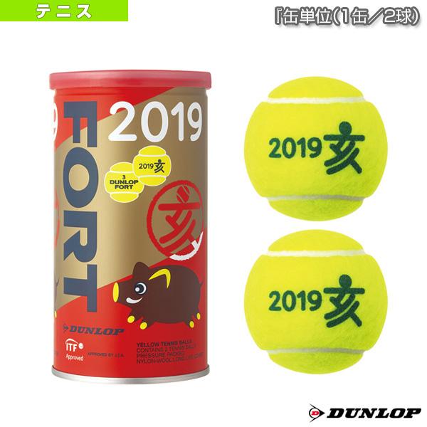 2018年11月下旬【予約】FORT(フォート)/干支ボール/2019年亥/『2球入×30缶』(DFD18ETOYL2TIN)《ダンロップ テニス ボール》