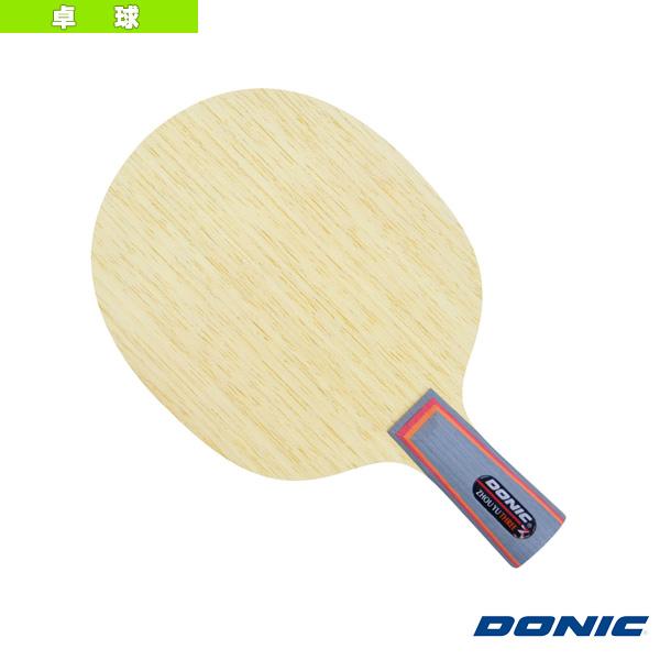 周雨 3/中国式(BL152)《DONIC 卓球 ラケット》