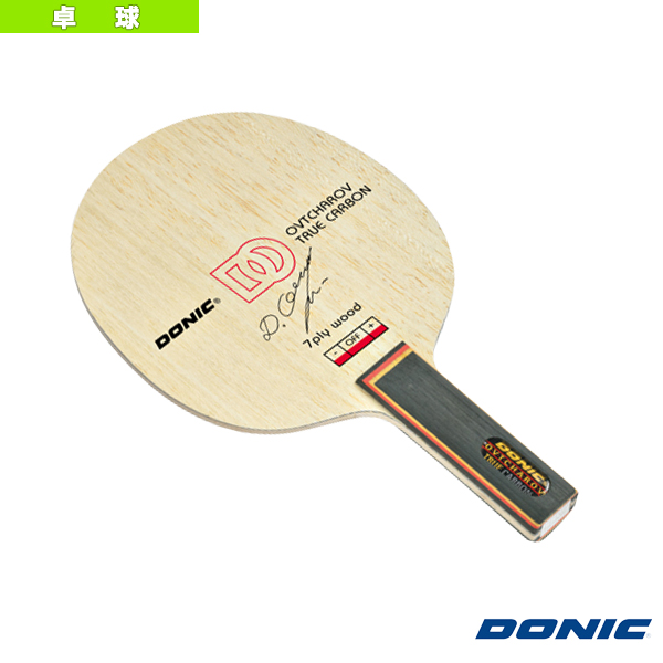 オフチャロフ トゥルー カーボン/ストレート(BL145)《DONIC 卓球 ラケット》