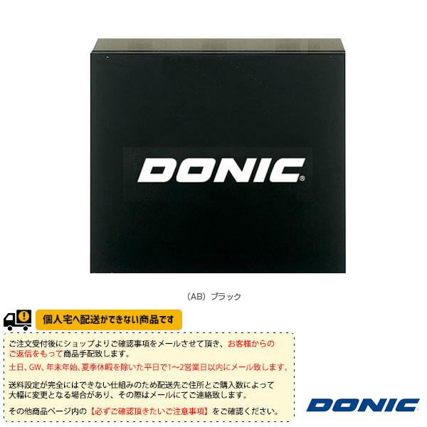 [送料お見積り]DONIC アンパイアテーブル(UL010)《DONIC 卓球 コート用品》