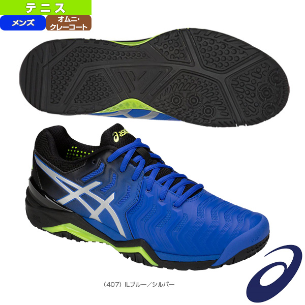 GEL-RESOLUTION 7 OC/ゲルレゾリューション 7 OC/メンズ(TLL786)《アシックス テニス シューズ》オムニクレー用
