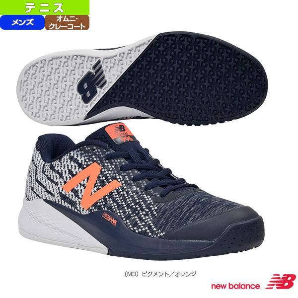 MCO996V3/2E(標準)/オムニ・クレーコート用/メンズ(MCO996)《ニューバランス テニス シューズ》