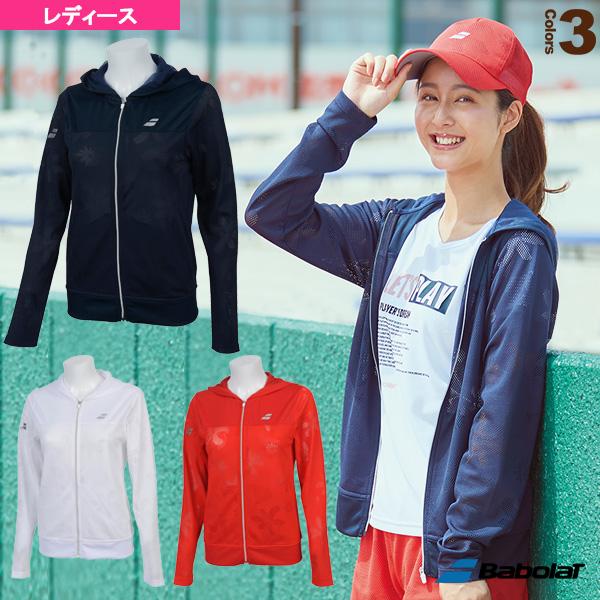 メッシュジャケット/カラープレイライン/レディース(BTWNJK41)《バボラ テニス・バドミントン ウェア(レディース)》