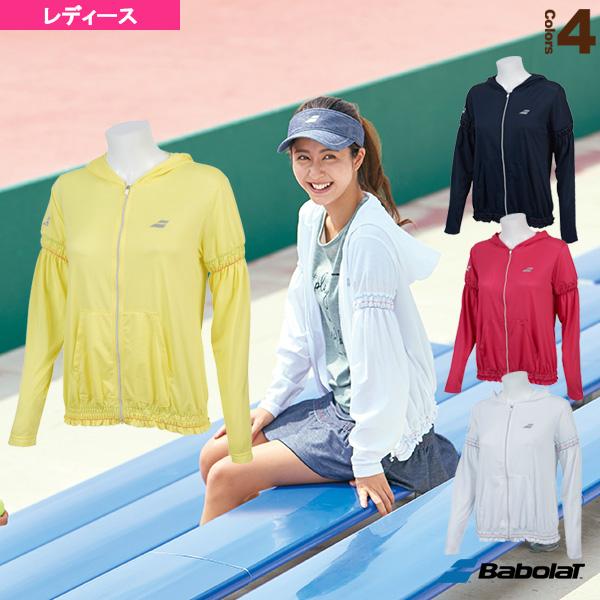 2019年04月中旬【予約】メッシュジャケット/カラープレイライン/レディース(BTWNJK43)《バボラ テニス・バドミントン ウェア(レディース)》
