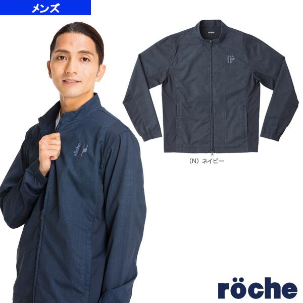 ゲームジャケット/メンズ(R9S12J)《ローチェ(roche) テニス・バドミントン ウェア(メンズ/ユニ)》