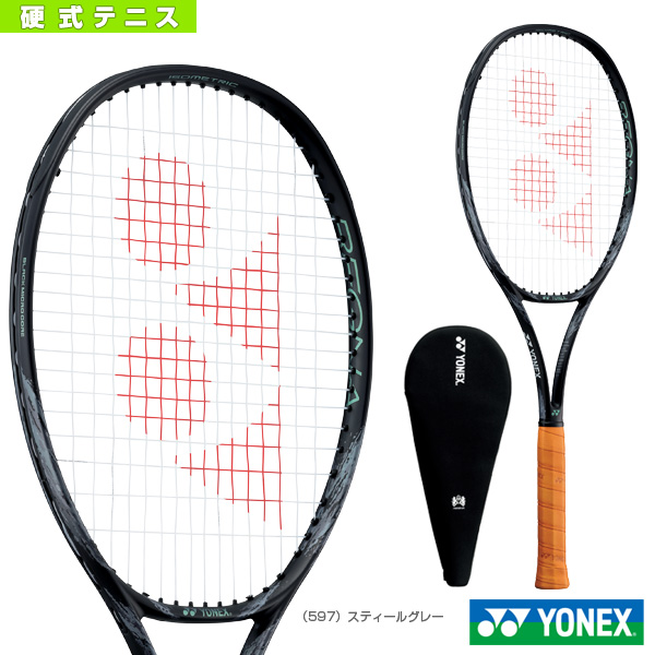 REGNA 98/レグナ98(02RGN98)《ヨネックス テニス ラケット》硬式