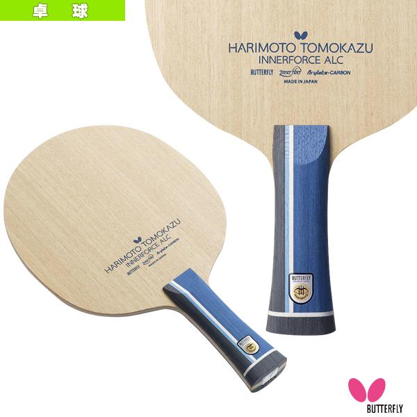張本智和 インナーフォース ALC/フレア(36991)《バタフライ 卓球 ラケット》