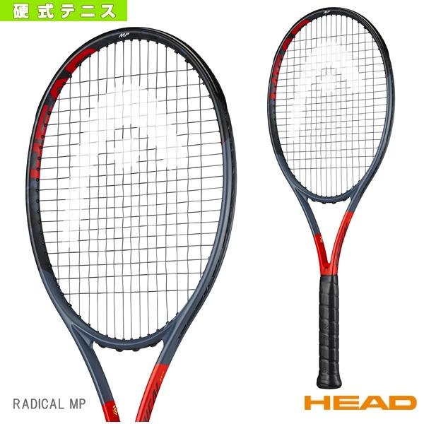 Graphene 360 RADICAL MP/グラフィン360 ラジカル エムピー(233919)《ヘッド テニス ラケット》硬式