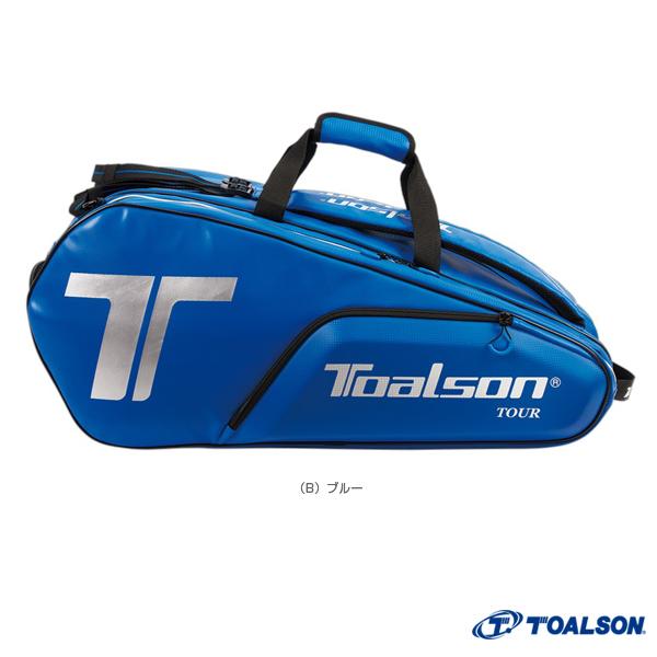 ツアーバッグ/ラケット10本収納可(1FT1801)《トアルソン テニス バッグ》