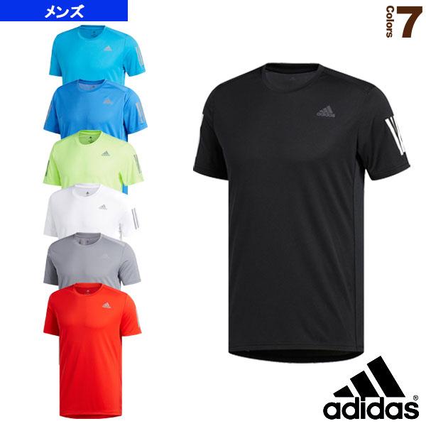 adidas response running t shirt