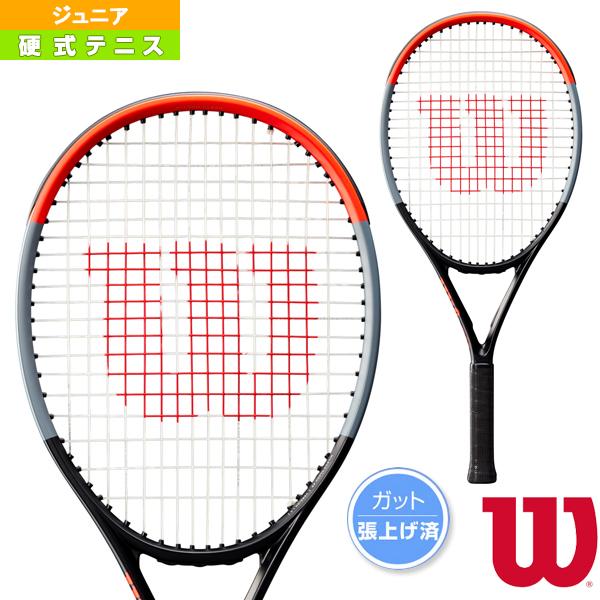 CLASH 25/クラッシュ 25(WR016210)《ウィルソン テニス ジュニアグッズ》(ラケット)