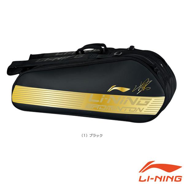 ラケットバッグ9/ラケット9本収納可(ABJN092)《リーニン バドミントン バッグ》