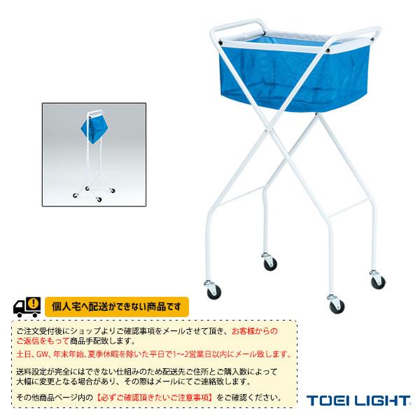 [送料別途]ハンディーボールカゴHM120(B-3997)《TOEI(トーエイ) テニス コート用品》