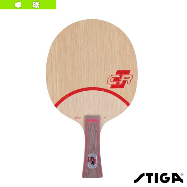 CLIPPER CR/クリッパー CR/MJP(細いフレア)(1025-15)《スティガ 卓球 ラケット》