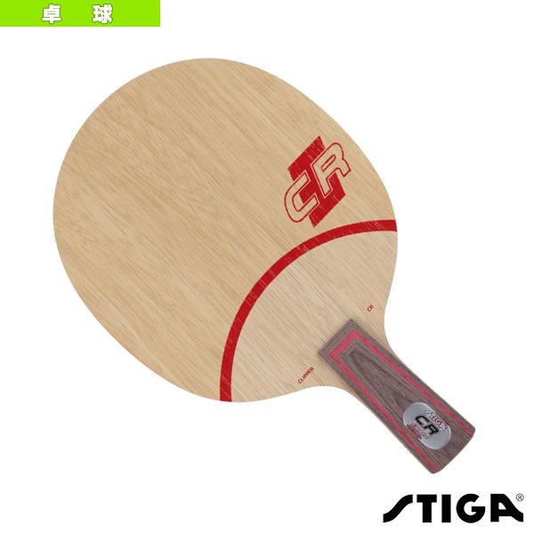CLIPPER CR/クリッパー CR/PAC(細いPEN)(1025-75)《スティガ 卓球 ラケット》