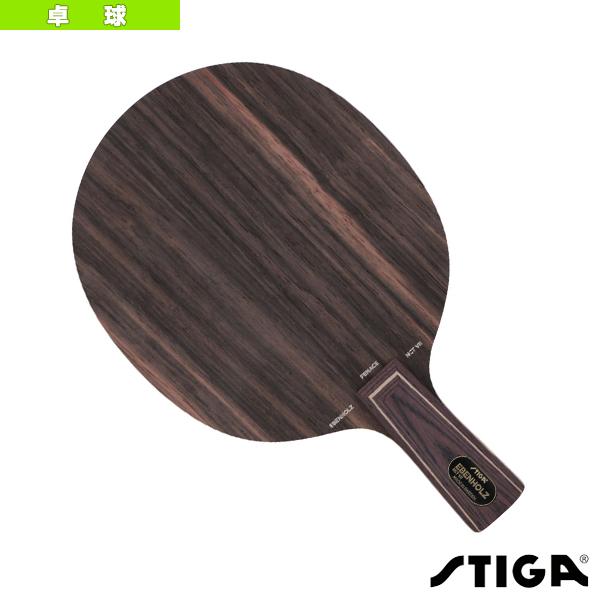 EBENHOLZ NCT VII/エバンホルツ NCT VII/PAC(細いPEN)(1089-75)《スティガ 卓球 ラケット》