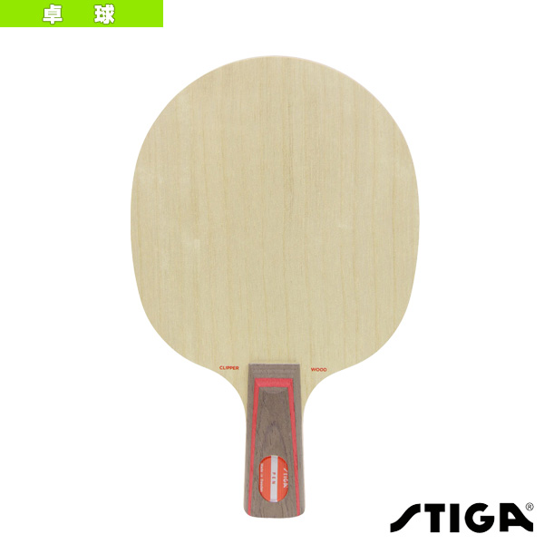CLIPPER WOOD/クリッパーウッド/PAC(細いPEN)(1020-75)《スティガ 卓球 ラケット》