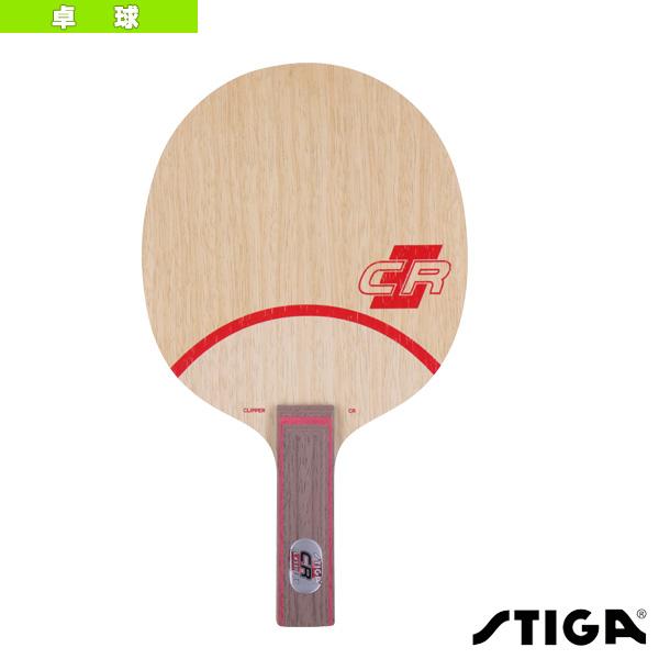 CLIPPER CR/クリッパー CR/CJP(細いストレート)(1025-17)《スティガ 卓球 ラケット》