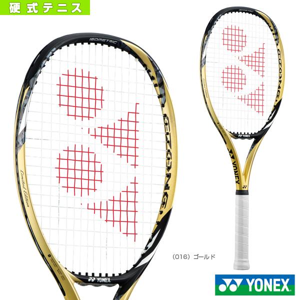 Eゾーン100リミテッド/EZONE 100 LIMITED(EZ100LTD)《ヨネックス テニス ラケット》(限定モデル)