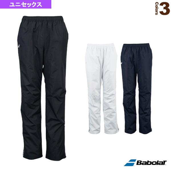 ウィンドパンツ/カラープレイライン/ユニセックス(BTUOJK22)《バボラ テニス・バドミントン ウェア(メンズ/ユニ)》