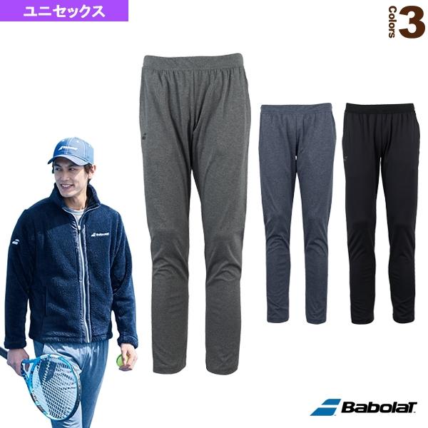 スムースパンツ/フラッグシップライン/ユニセックス(BTUOJK61)《バボラ テニス・バドミントン ウェア(メンズ/ユニ)》