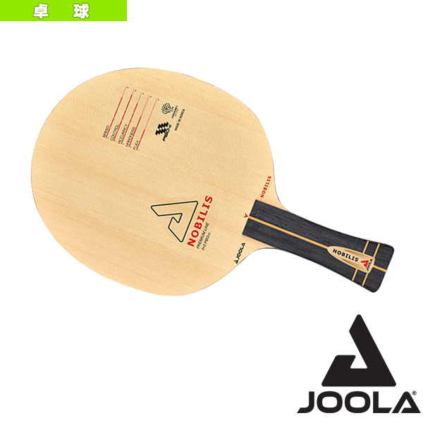 JOOLA NOBILIS/ヨーラ ノビリス/フレア(61275)《ヨーラ 卓球 ラケット》