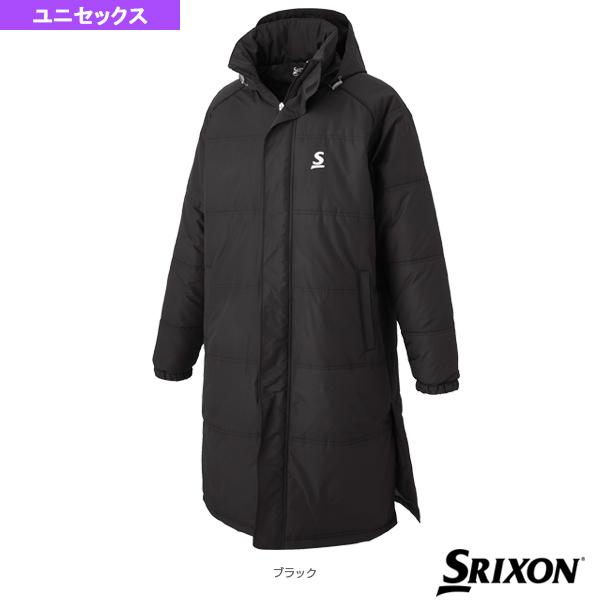 ロングコート/クラブライン/ユニセックス(SDF-6940)《スリクソン テニス・バドミントン ウェア(メンズ/ユニ)》